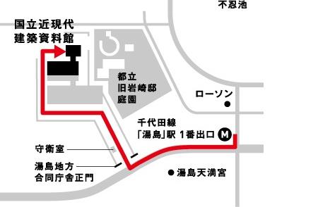 建築資料館 地図