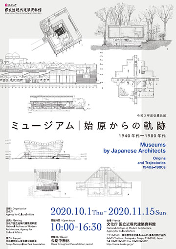 Museums by Japanese Architects 1940s -1980s: Origins and Trajectories
