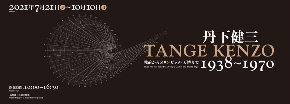 TANGE KENZO 1938-1970 From Pre-war period to Olympic Games and World Expo